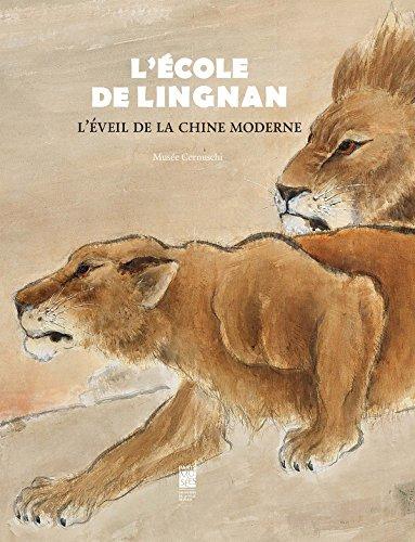 L'école de Lingnan