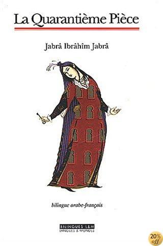 La Quarantieme Piece Edition Bilingue Francais Arabe by Jabr ...