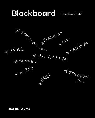 Bouchra Khalili