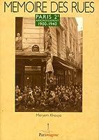 Paris 2e arrondissement by Meryem Khouya