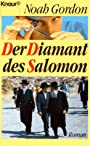 Der Diamant des Salomon. Roman. - Noah Gordon