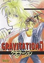 Gravitation 1 by Maki Murakami