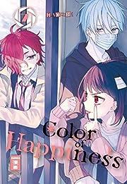 Color of Happiness 07 – tekijä: Hakuri