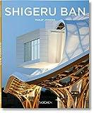 "Afficher ""Shigeru Ban, 1957"""