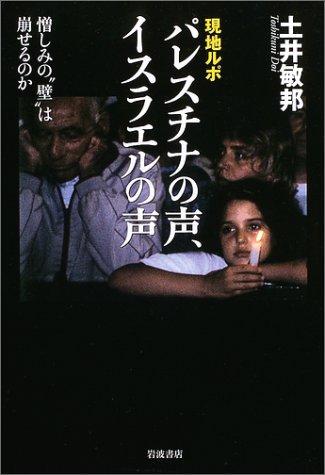 小説 新昆類 (27-2) 【第1回日経小説大賞第1次予選落選 ...