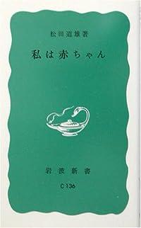書店員の2013ベスト5-トーハン 吉村博光