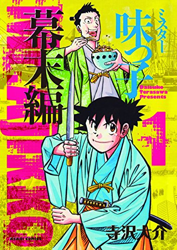 朝日コミックス
