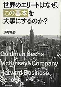 8月のこれから売る本-東京某書店 田中大輔