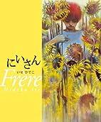 にいさん by Hideko Ise