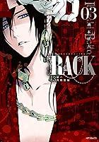 RACK―13係の残酷器械― 3 (MFコミックス ジーンシリーズ)
