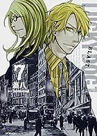 ラッキードッグ1BLAST 7 (MFコミックス ジーンシリーズ)