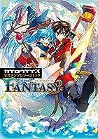 カゲロウデイズ公式アンソロジーコミック-FANTASY- (MFコミックス ジーンシリーズ)