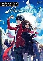 カゲロウデイズ公式アンソロジーコミック-REMEMBER- (MFコミックス ジーンシリーズ)