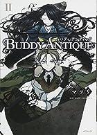 BUDDY ANTIQUE‐バディ・アンティーク‐ (2) (MFコミックス ジーンシリーズ)