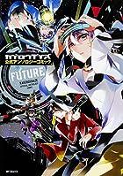 カゲロウデイズ公式アンソロジーコミック-FUTURE- (MFコミックス ジーンシリーズ)