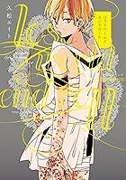 ロストワールドエンドロール:ビアンシャンテ (フルールコミックス)