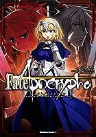 Fate/Apocrypha (1) (カドカワコミックス・エース)