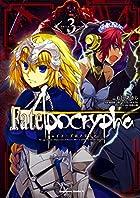 Fate/Apocrypha (3) (角川コミックス・エース)