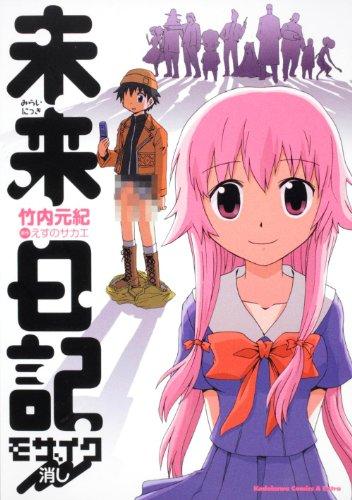 角川コミックス・エース・エクストラ