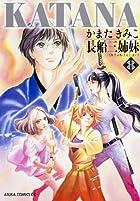 KATANA (8) 長船三姉妹 (あすかコミックスDX)