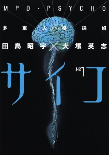 カドカワコミックス・エース