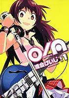 O/A (1) (角川コミックス・エース 216-4)