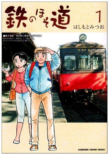 KADOKAWA CHARGE COMICS 18-1