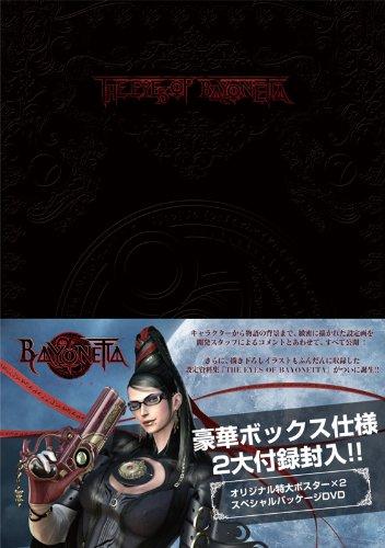 ベヨネッタ設定資料集 THE EYES OF BAYONETTA (DVD付)