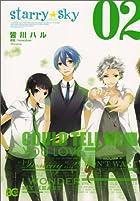 Starry☆Sky 02 (B's-LOG COMICS)