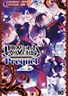 DIABOLIK LOVERS Prequel (B's-LOG COMICS)