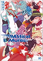 DRAMAtical Murder 1 (B's-LOG COMICS)