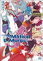 DRAMAtical Murder 1 (B's-LOG COMICS)