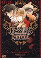 DIABOLIK LOVERS Sequel カナト・シュウ・レイジ編 (B's-LOG COMICS)