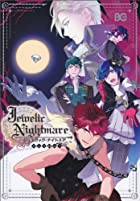 Jewelic Nightmare アンソロジー (B's-LOG COMICS)