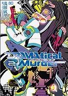DRAMAtical Murder 2 (B's-LOG COMICS)