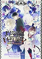 DIABOLIK LOVERS MORE,BLOOD 無神編 Prequel (B's-LOG COMICS)