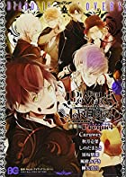 DIABOLIK LOVERS MORE,BLOOD 逆巻編 Prequel (B's-LOG COMICS)