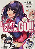 amazon.co.jp:Lady!? Steady,GO!! Special Edition