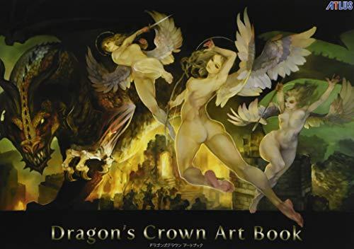 ドラゴンズクラウン 画集 -ヴァニラウェア アートワークス-