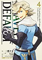 ブレイブリーデフォルト フライングフェアリー (4) (ファミ通クリアコミックス)