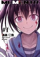 MEMENTO -archivez- #1 (電撃コミックスNEXT)