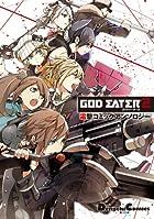 GOD EATER 2 電撃コミックアンソロジー (電撃コミックスEX)