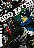 GOD EATER -the spiral fate- (電撃コミックス)