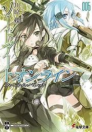 Sword Art Online (6) [Japan Import] by Reki…