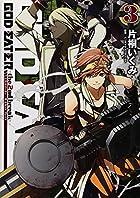 GOD EATER -the 2nd break- (3) (電撃コミックス)