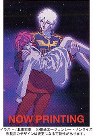 機動戦士ガンダムC.D.A若き彗星の肖像