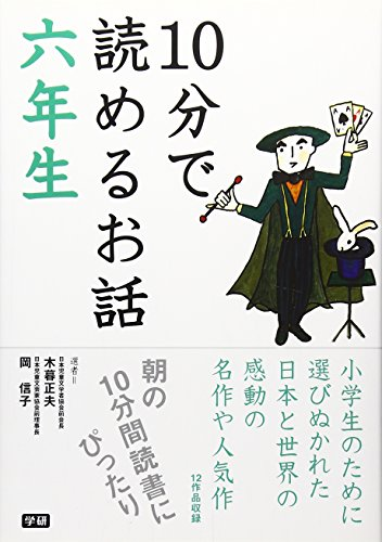 Level 5 Tadoku 多読 Library Guides At University Of