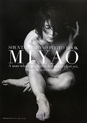 MIYAO A man who loves ballet,but not perfect yet.