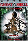 攻殻機動隊―GHOST IN THE SHELL (アニメコミックス)