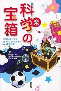 12月のこれから売る本-紀伊國屋書店富山店 野坂美帆